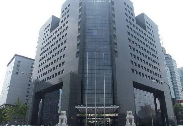 بانک ساختمان چین - دارایی 12281 تریلیون دلار