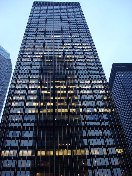 بان جی پی مورگان در نیویورک - ارزش دارایی 2.321 تریلیون دلار