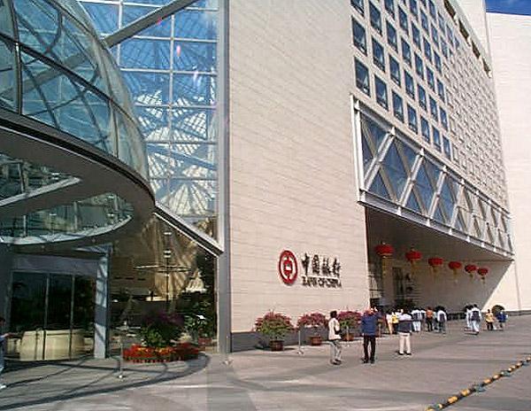 بانک چین - ارزش دارایی 11.829 تریلیون دلار