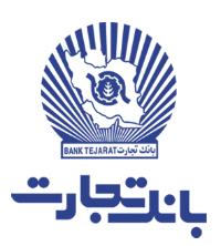 علت برداشت ناگهانی بانک تجارت از حساب های شخصی چه بود؟