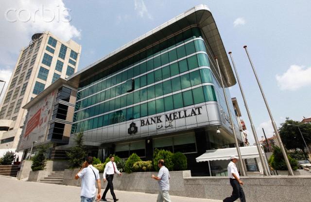 بانک ملت در استانبول ترکیه