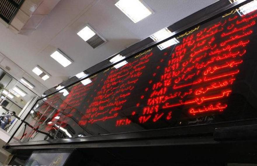 شاخص بورس تهران در آستانه 99 هزار واحد قرار گرفت
