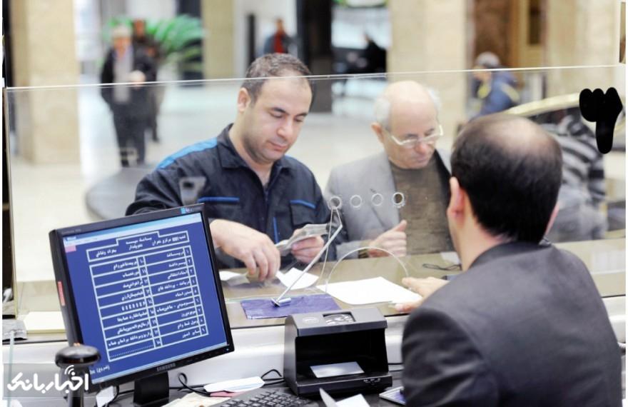 کارمزد استعلام ثبت احوال در برخی بانک ها هزار تومان است