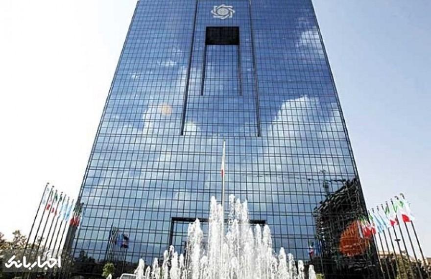 بانک مرکزی مقصر نوسانات اخیر نرخ ارز است