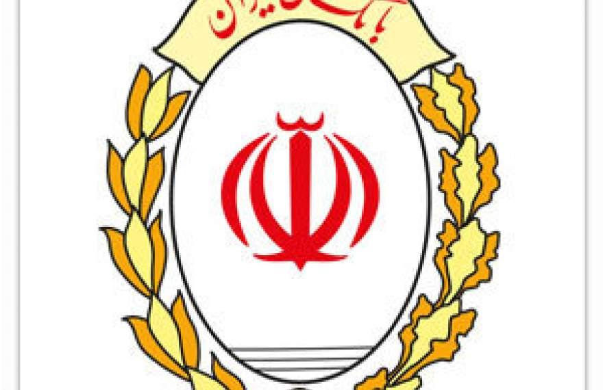 اطلاعیه مهم بانک ملی ایران درخصوص خرید و فروش ارز