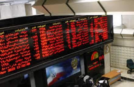 خروج بانک ملت، سایپا و مپنا و ۱۴ شرکت از تابلوی بورس
