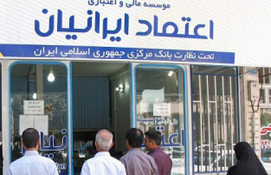 محاکمه مدیران یکی از موسسات اعتباری غیر مجاز برگزار می شود