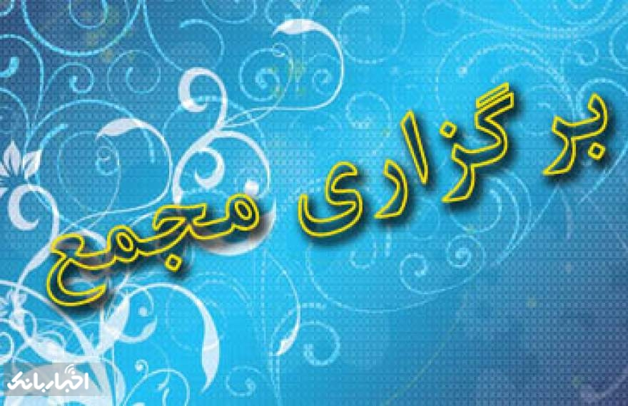 www.akhbarbank.com