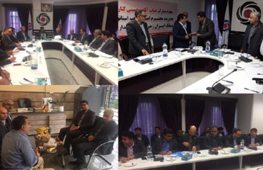 افزایش سطح دانش دیجیتالی نیاز اساسی کارکنان بانک ایران زمین است